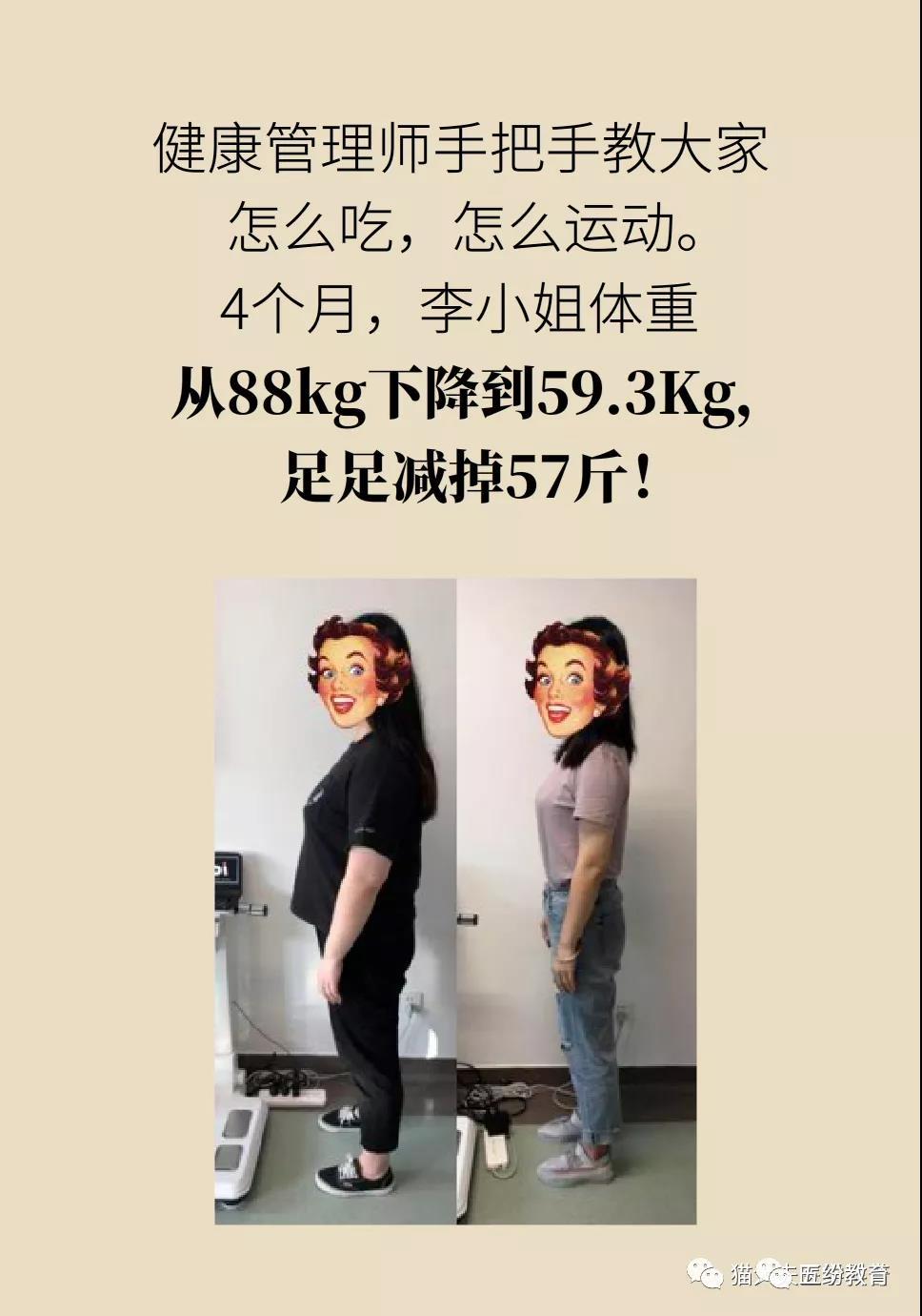 微信图片_20210413152222.jpg